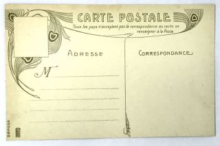 [POSTCARDS] L' ENTÔLAGE
